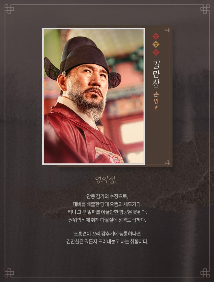 m_kantaek_cast10.jpg
