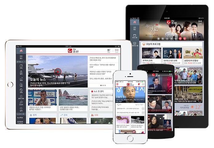 모바일 앱 페이지들