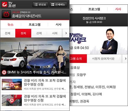 뉴스와 테마가 있는 시사 페이지