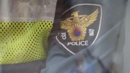 [단독] 장대호 돌려보내더니 이번엔 피의자 놓친 '넋나간 경찰'