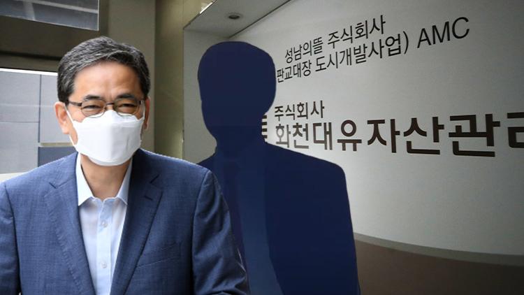 곽상도子 50억 중 45억은 산재위로금?…2030 '허탈·분노'