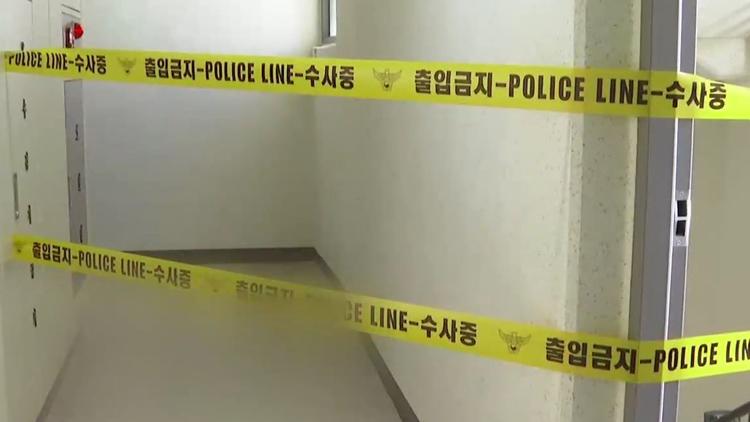 '층간소음' 말다툼 중 흉기난동…위층 40대 부부 살해