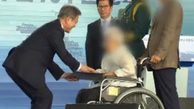 손혜원 부친, 독립유공자 번번이 탈락하다 작년 선정