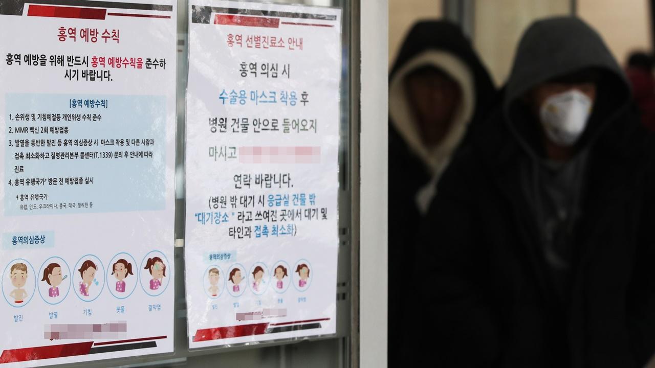 안산서 확진자 1명 추가…전남서 서울까지 전국 '홍역 비상'