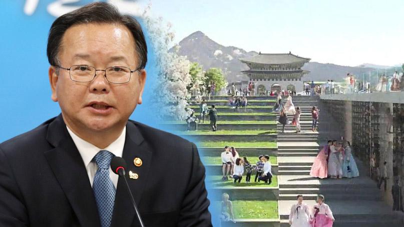 김부겸 '건물주한테 묻지도 않고'…광화문광장案 거듭 비판