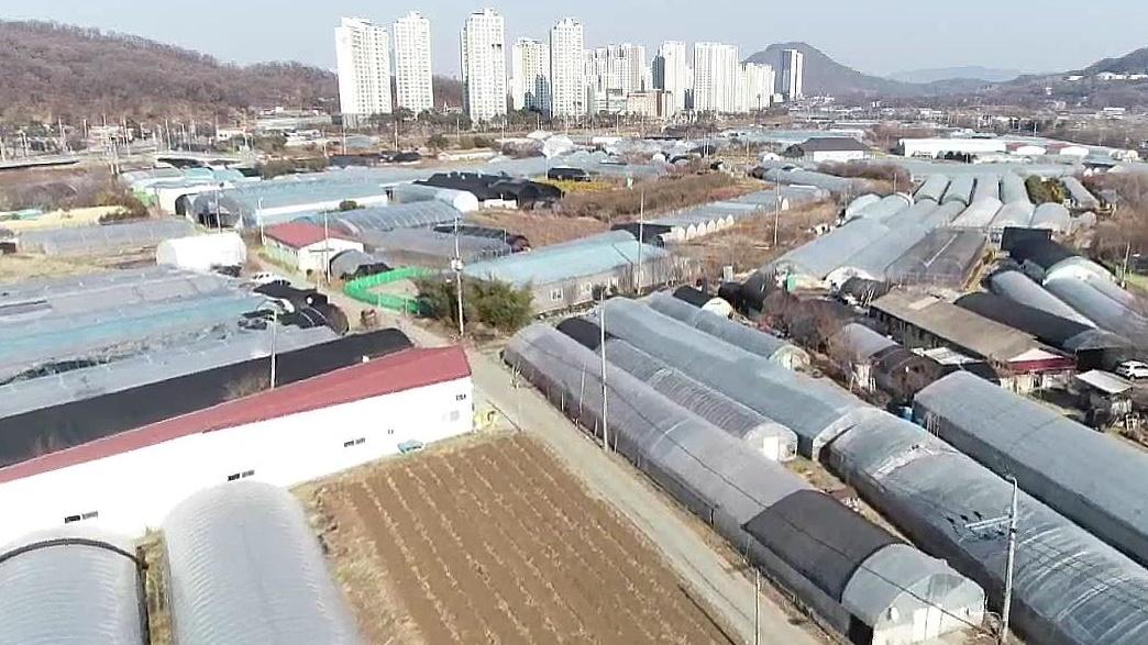'공시지가 더 올려달라'…알고보니 신도시 예정지 주민들