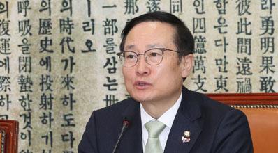 홍영표 '황교안, 김학의 사건 떳떳하면 수사 자청해야'