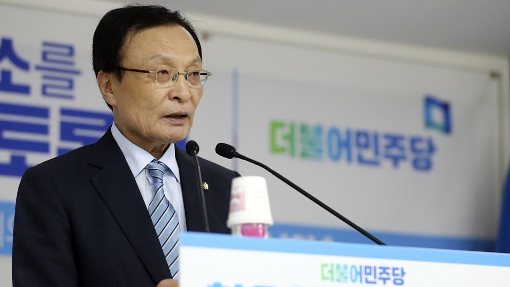 이해찬 자신감? '총선 이겨 극우파의 차별·혐오 정리'