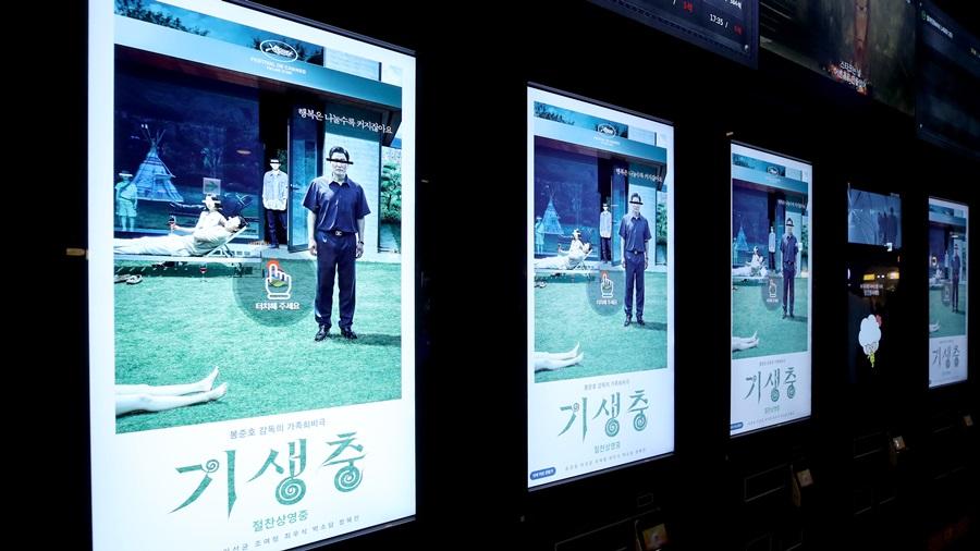 기생충·방탄소년단…'K컬처' 성공 비결은 번역?
