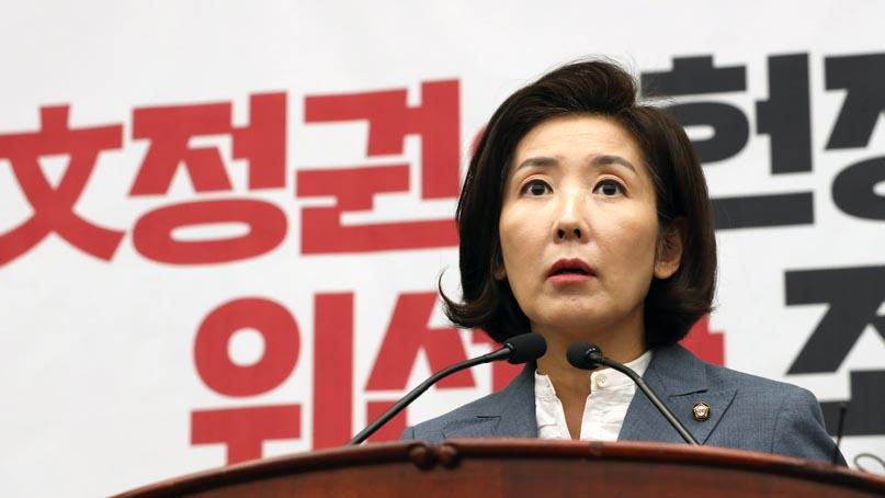 나경원 '조국 파면 못기다려…직무집행정지 가처분 검토'