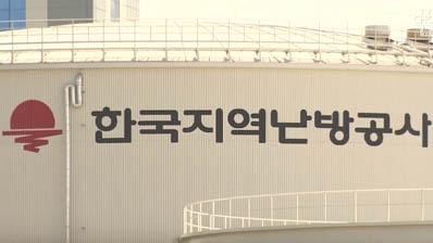 [단독] 지역난방공사 노조, 국회의원 22명에 쪼개기 후원…최대 1900만원