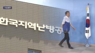 [단독] '이러면 집사법 개정 어려워'…민영화 막으려 로비 의혹