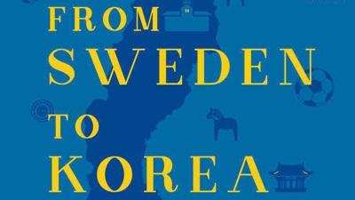 글로벌유스페어 '서울에서 스웨덴을 만나요'