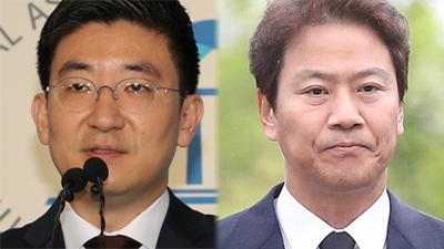 김세연 '불출마'·임종석 '정계은퇴'…40~50대가 물갈이 선도