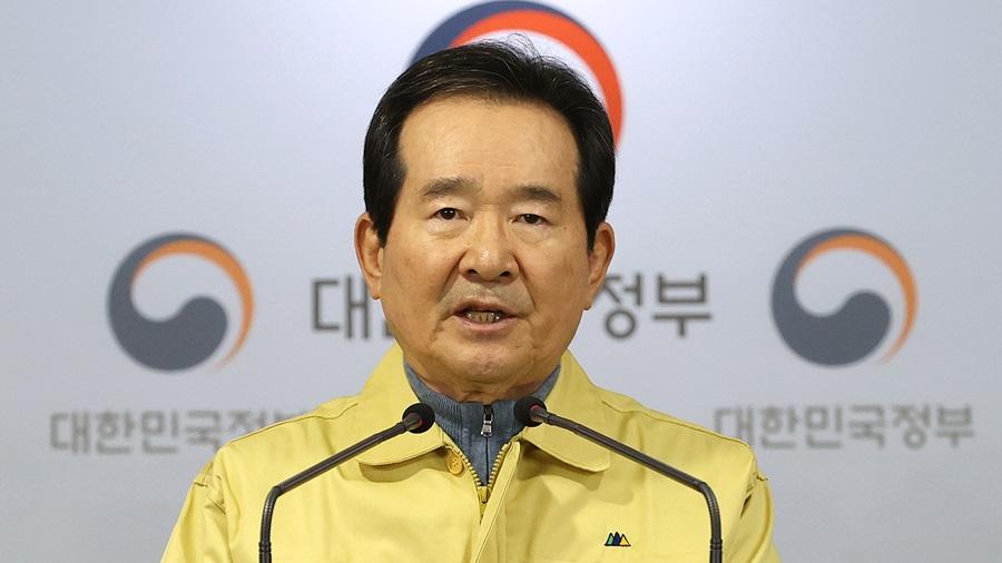 정세균 총리 대국민담화…'무리한 집회 단호히 대처'