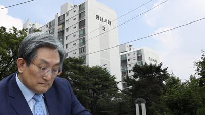 노영민 '반포집 내놨다'더니 50분뒤 '청주집'으로 정정