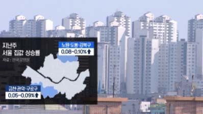 6월 서울 아파트매매량 연중 최고치…지역 안가리고 '신고가'