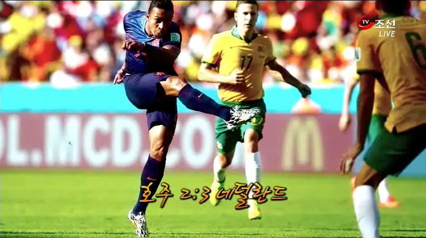 [스포츠 판] 6월 19일 월드컵 골모음