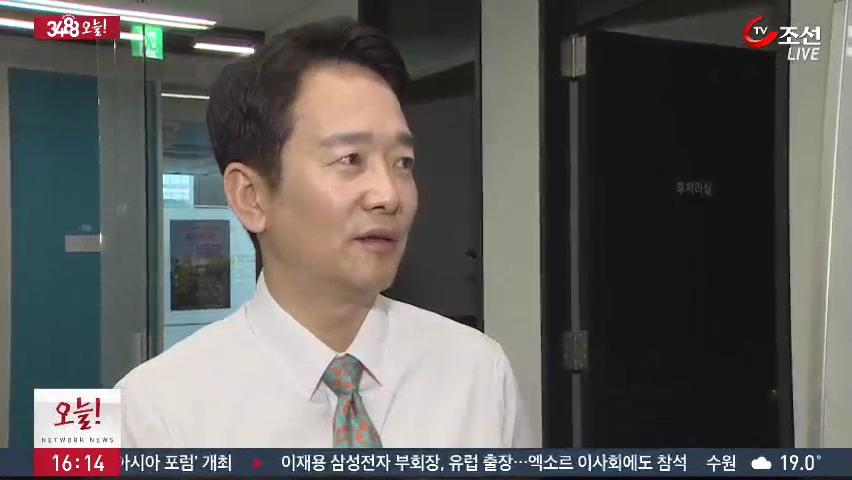 [3488 오늘!] 남경필 경기도지사 '대통령 되면 장관직 넘길 것'