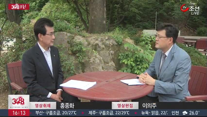 [3488 테마인터뷰] 이시종 충북도지사 '청남대 기념관화로 사회 통합 기대'