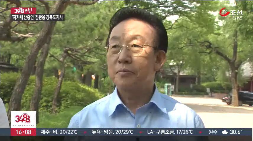 [테마 인터뷰] '독도 문제는 지자체에'…김관용 경북도지사