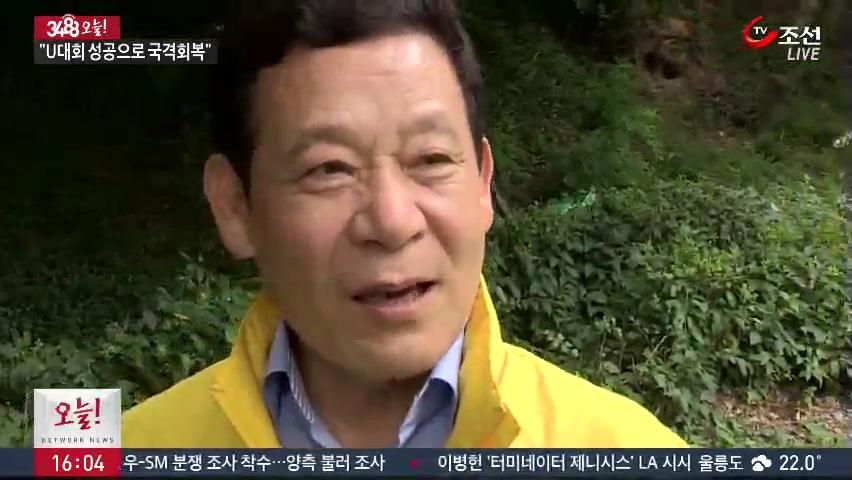 [테마 인터뷰] '준비 끝! 성공만 남았다'…윤장현 광주광역시장