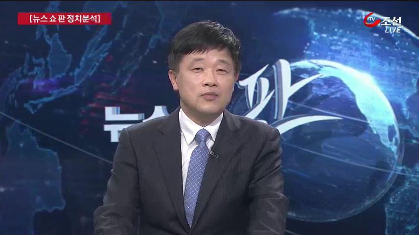 [주용중의 정치분석] '김종인의 '셀프공천'은 실수'