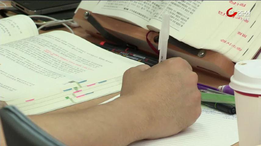 '부정행위 소지 있어도 합격취소 안돼'…교육부 맥빠진 발표