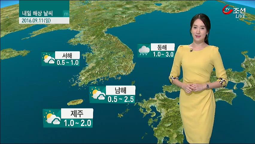 [9월 10일 뉴스쇼 판 날씨] 늦더위 계속…동해안 비