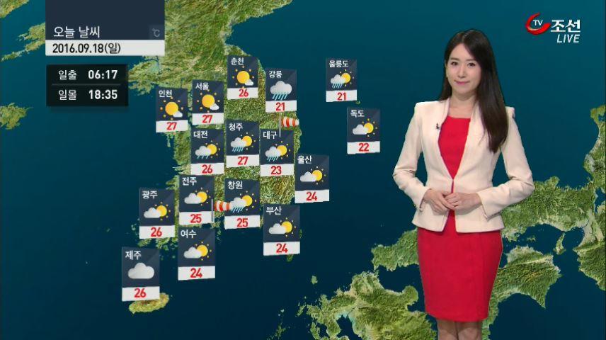 [9월 18일 뉴스특급 날씨] 태풍 '말라카스' 영향 남부 비…수도권 대부분 '맑음'