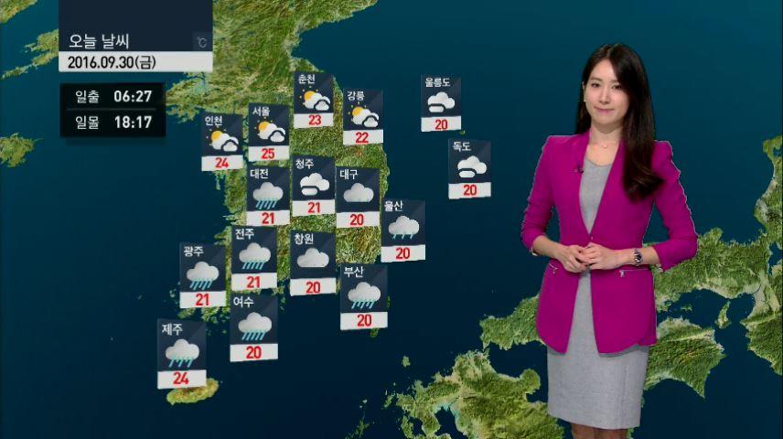 [9월 30일 오전 날씨] 충청·남부 비