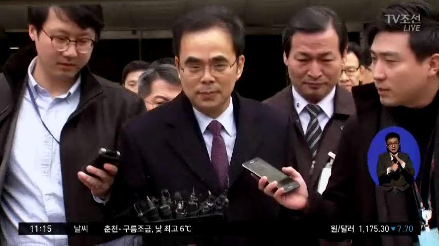 체육계 대통령 김종 전 차관 '김연아 안 좋아해'