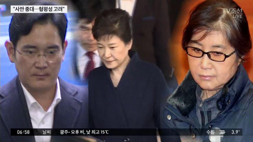 검찰 '사안 중대하고 증거인멸 우려 구속 불가피'
