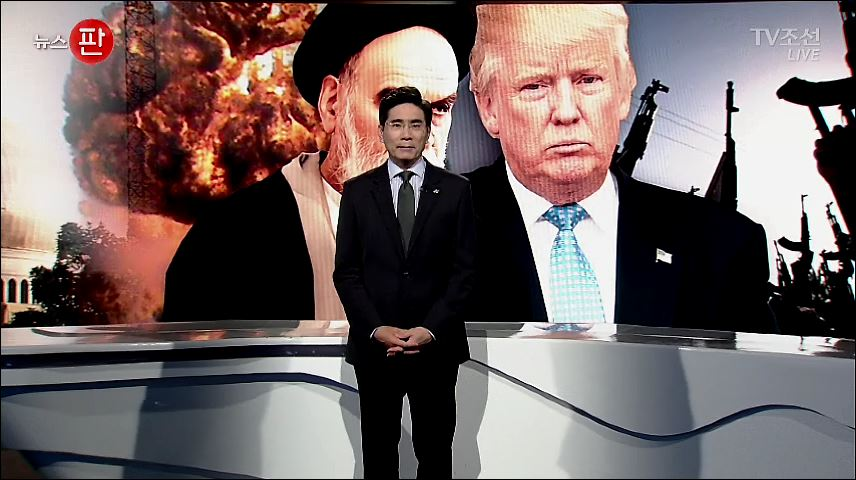 [윤정호 앵커칼럼] 호메이니와 트럼프