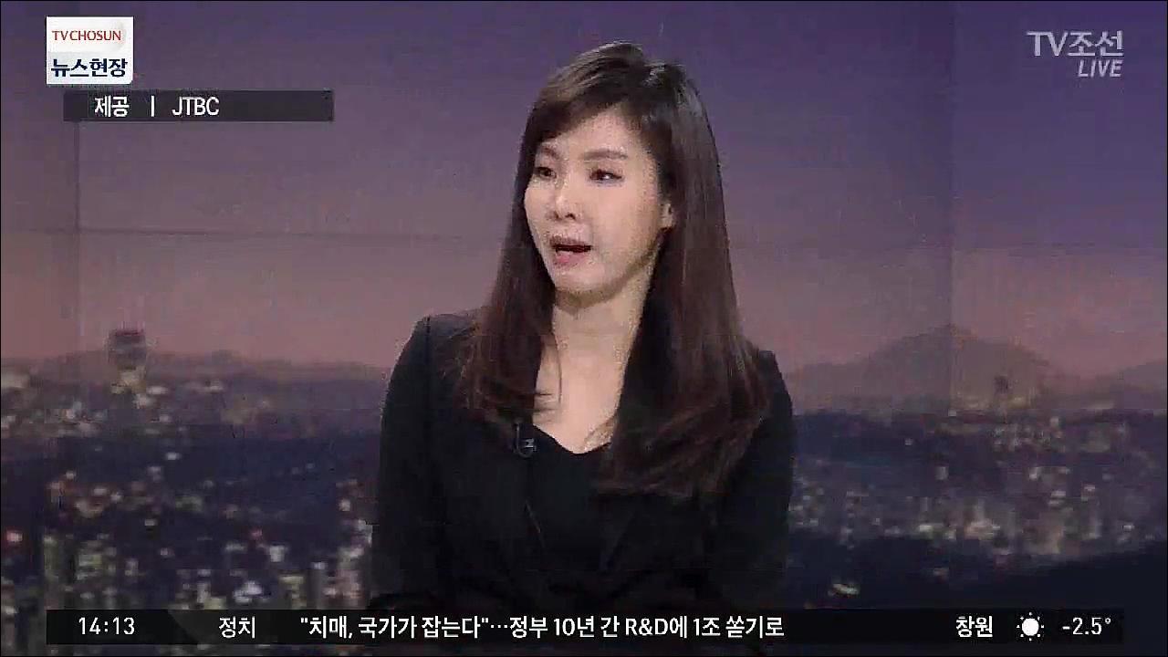 서지현 검사 조사 시작…검찰 '모든 의혹 조사'
