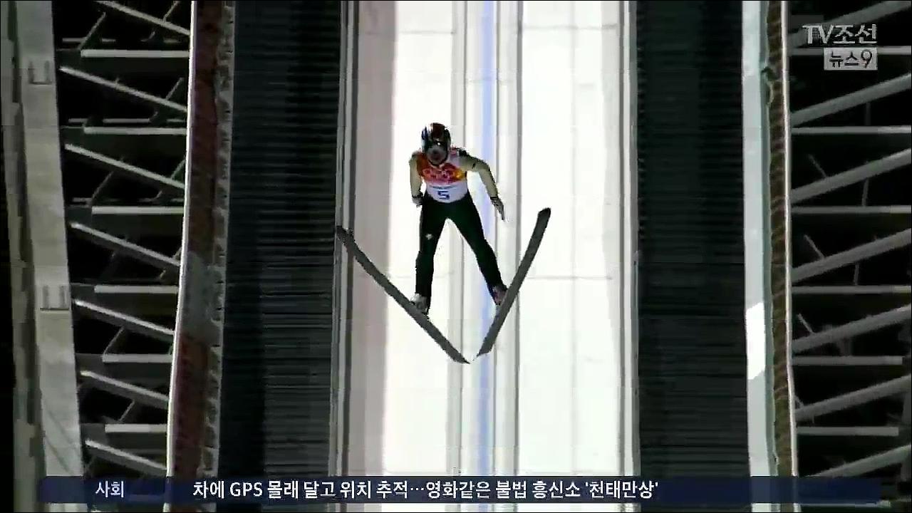 [올림픽사이언스] '찌우고 빼고'…동계올림픽은 '살과의 전쟁'