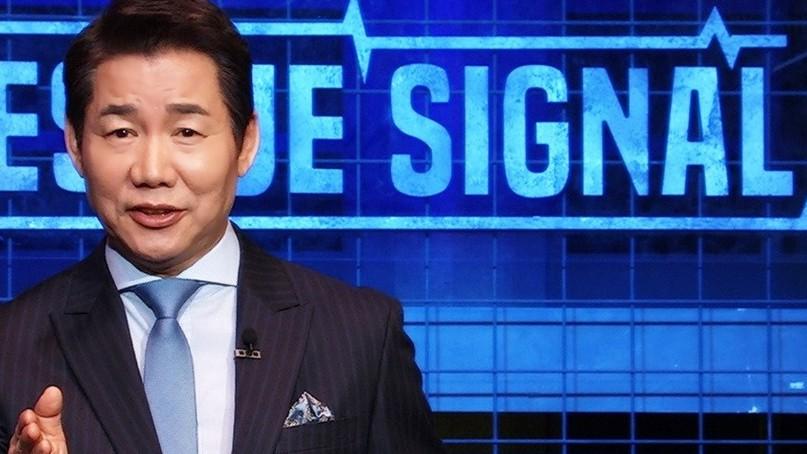 배우 박상원, TV조선'시그널' 새 MC 발탁