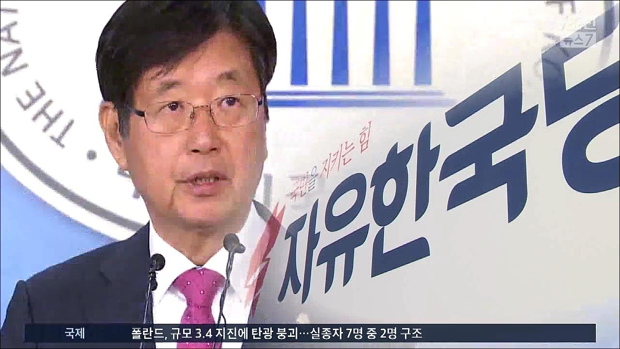 강길부 탈당·김근식 사퇴…공천잡음 제각각 해법