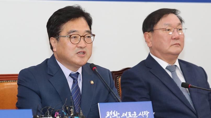 민주당 '국회 존재 무의미해져…이럴거면 국회 해산'