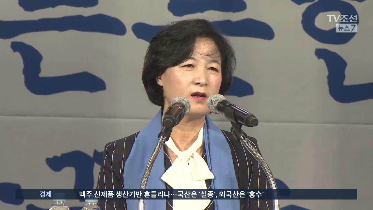 추미애 '특검 받아주니 드러누워'…김성태 '뚫린 입이라고'