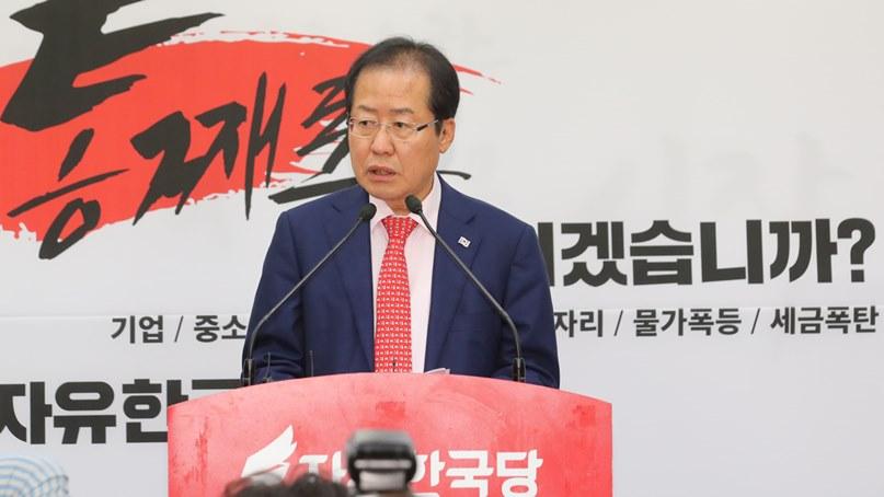 홍준표 '북핵 완전히 폐기되면 정치 그만둬도 미련 없어'