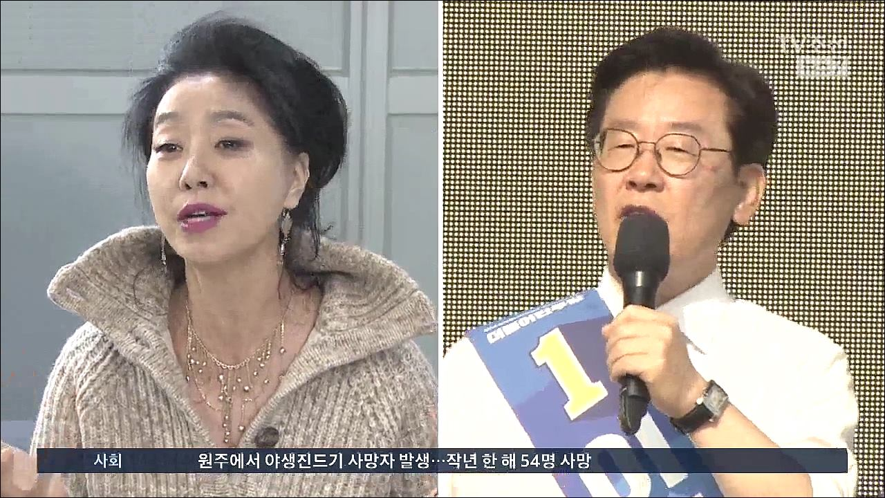 김부선 '어느 여배우가 이런 일로 거짓말 하겠나'…이재명 '음모에 굴복 않겠다'