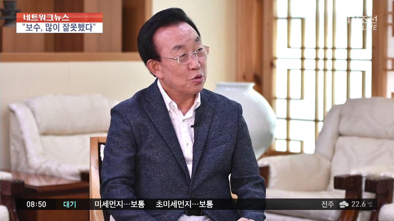 '지방자치 산 증인' 김관용 경북지사 '도민에게 빚 졌다'