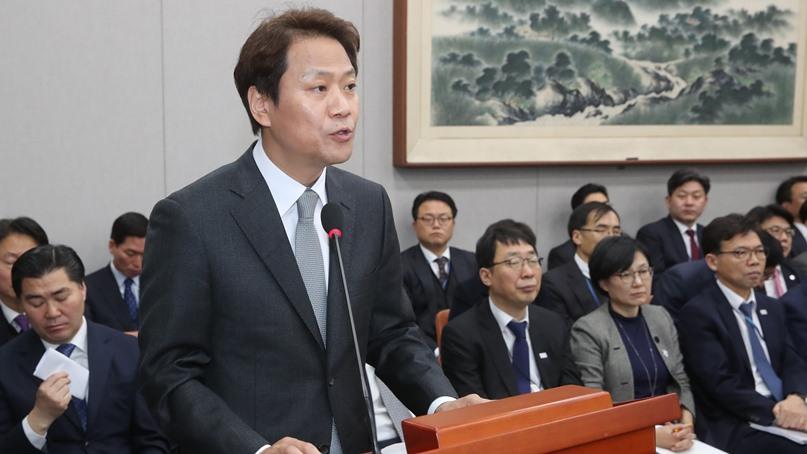 임종석 '올해 靑 특활비 97억…외교·안보 활동에 꼭 필요한 비용'