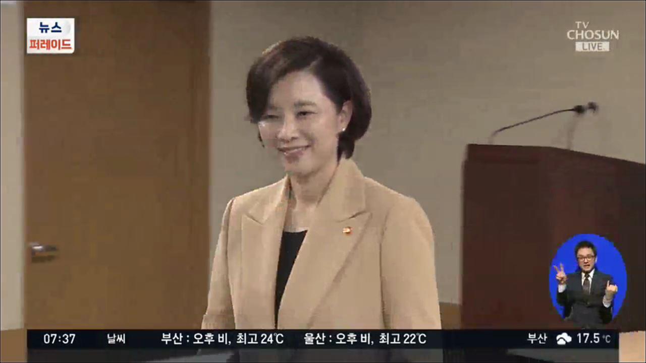 유은혜, 임명 이틀 만에 대정부질문 출석…'호된 신고식' 예고