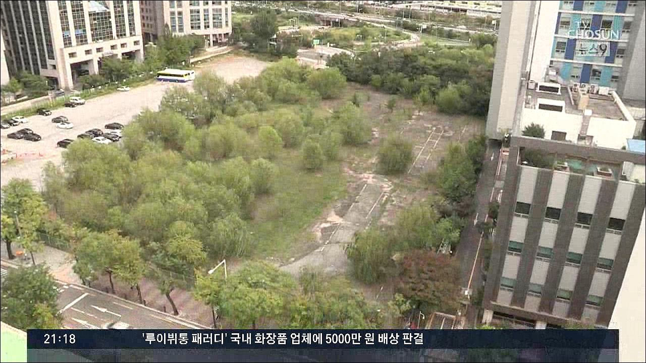 LH, 서울 금싸라기 땅에 집 대신 '100억대 홍보관' 추진했다