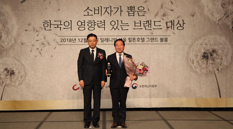 [소비자가 뽑은 한국의 영향력 있는 브랜드 대상] 평창군 - 한반도 평화 중심 도시 부문
