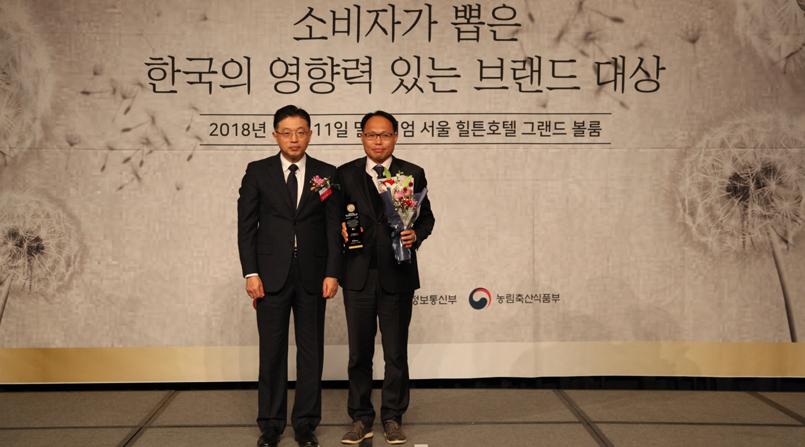 [소비자가 뽑은 한국의 영향력 있는 브랜드 대상] 보성군 - 문화관광도시 부문