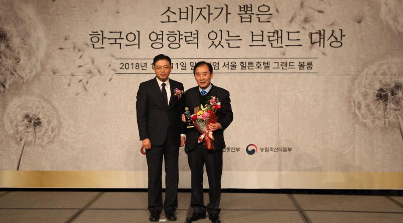 [소비자가 뽑은 한국의 영향력 있는 브랜드 대상] 포천시 - 남북경협 거점도시 부문