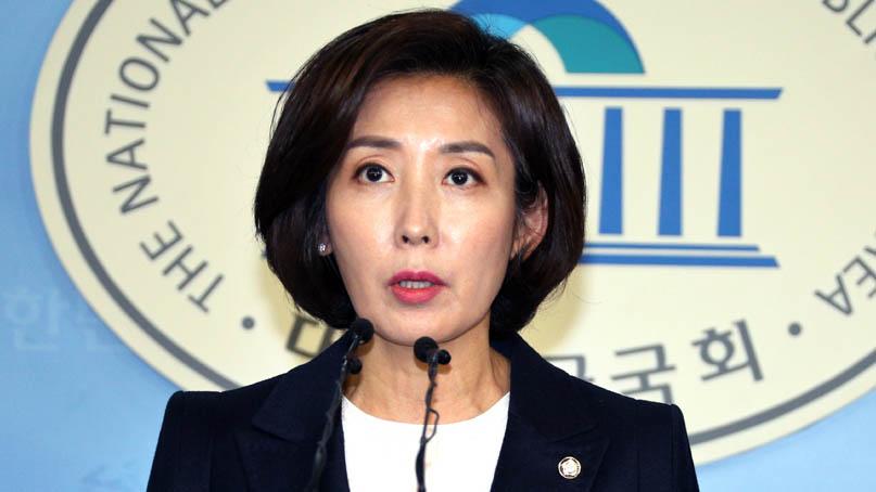 자유한국당 '靑, 특감반 민간인사찰 오락가락 해명말고 진실 밝혀야'
